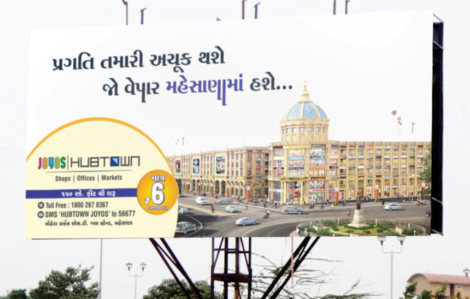 Outdoor And Print Ad Campaign Outdoor Hoardings Design